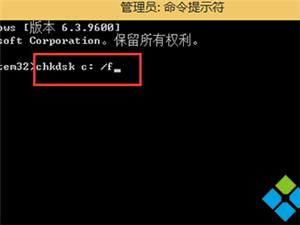 "Win8提示""磁盘碎片整理程序检测到Chkdsk计划在卷(D)上运行"""