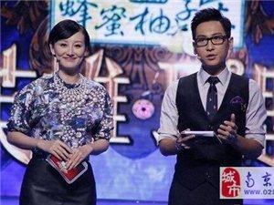 南京在线网友福利14期:5月11日江苏卫视《一站到底》录制现场火热招募