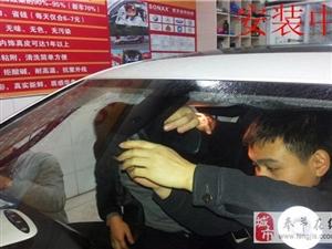 重庆壹捷宝马525安装隐藏式行车记录仪