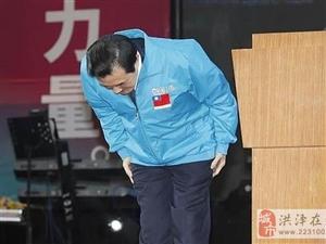 台湾地区今日投票选举领导人 结果或于晚间揭晓