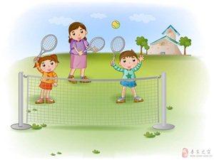 羽毛球单打的技术要领