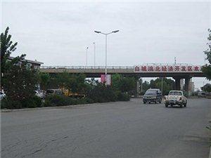 洮北区经济开发区建设的缺憾