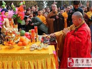 腊八,少林寺举行隆重的施粥活动