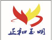 青海德令哈市正和天然气有限公司