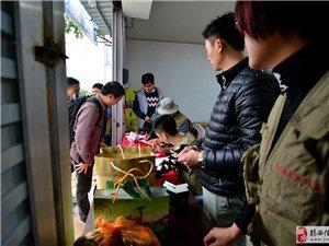 """由揭西文联、揭西县摄影家协会联合举办的""""美丽揭西""""摄影展在棉湖东成农庄隆重举行,市民可免费参观"""
