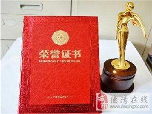 我县疾控中心微电影《追悔》获最佳剧情奖