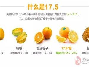 农夫山泉17.5°橙,甜到你的心里~