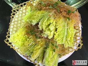 张家川新概念餐厅香江涮烤园味道太窜了么!