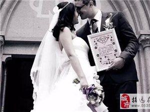 【招远吉祥鸟】教堂婚礼着装要求大普及