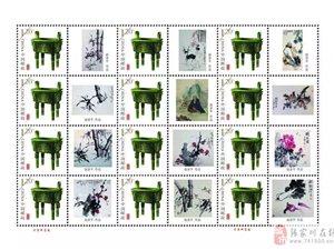 赵录平国画作品作为邮票由国家邮政向全国发行。