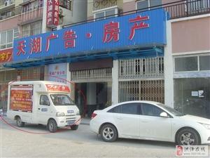 洪泽县城宣传车广告