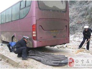 雨雪天气行车安全六大注意事项
