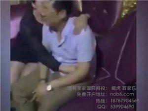 河北京都一官员在KTV与女子搂抱亲吻