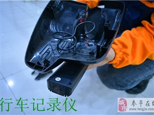 重庆专车专用行车记录仪壹捷专业安装
