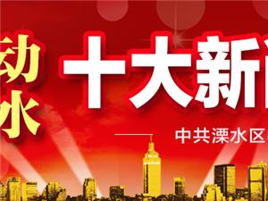 """2015年度感�愉嗨�十大""""新�人物""""�u�x�n}�蟮�"""
