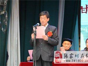 龙山镇连柯二郎观管委会副主任李继红致答谢词