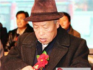 张家川县政协常委王成科先生宣读碑文