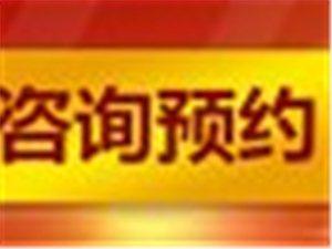 淄博阿曼尼莎最新活��  2016��粹年 �n期火爆�A定中