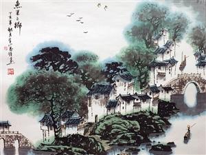 张志恒山水画作品(组图)