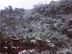 2016年夹江千佛岩雪景