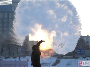 """-30度成家常便饭哈尔滨""""滴水成冰"""""""