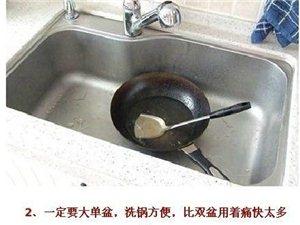 【厨房装修经验】过来人的血泪总结!