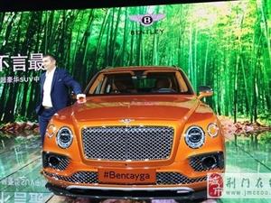 480万的宾利SUV遭中国土豪疯抢:一天卖光!