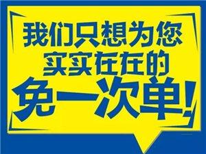 到小凤家沧州火锅鸡吃霸王餐啦!还能抽大奖,您还在等什么?