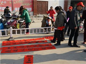 县文联组织专业协会开展文化下乡活动