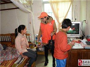 高州巾帼志愿者风华总队给沙田镇孤儿