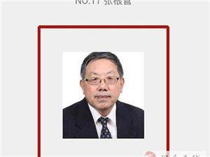 ��o咱北京的隰�h人投一票!