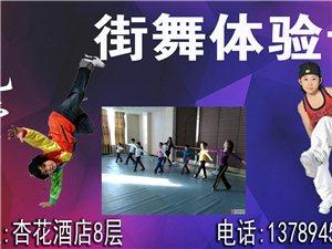 奇美舞蹈中心�_展舞蹈等�考�活��