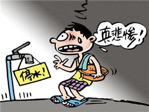 义县农发园停水一周