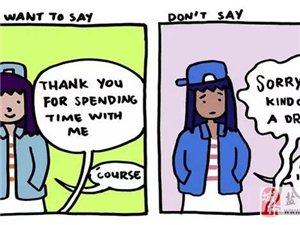 """父母,请告诉孩子能说""""谢谢""""时,就不要说""""对不起"""""""