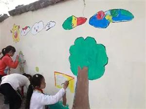 潼南首届亲子墙体彩绘比赛开始啦!