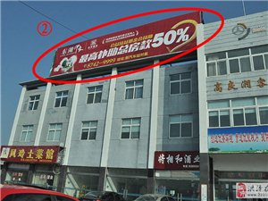 洪泽汽车南站(高良涧客运站)部分广告位对外招租。