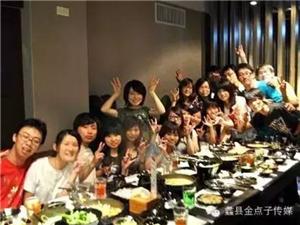 昨晚蠡县一同学聚会现场,太豪放了吧!