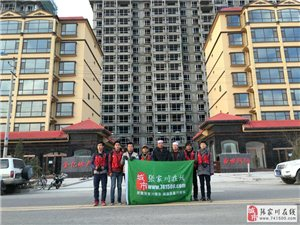 金亿・盛世阿阳房地产与张家川在线达成战略合作伙伴,向全球张川人拜年。
