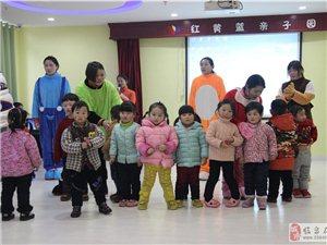 临泉有孩子的家长一定要看看,别再一年又一年的耽误孩子啦!