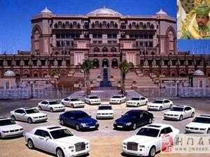 世界最任性土豪 拥有7000辆豪车