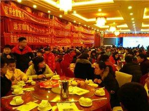 2016莒南在线九九户外俱乐部年拜会会赞助商家祝大家新年快乐