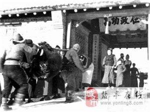 盐亭县过年习俗热闹