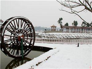 ��城��池山�f雪之�。