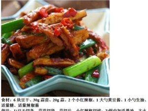 9�N家常素菜的美味做法