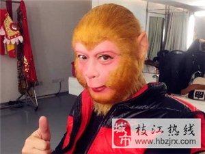 """""""唯一""""的美猴王"""