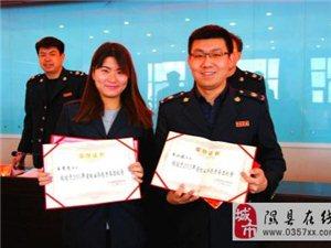 隰县地税局创建省级文明单位花絮