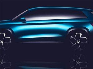斯柯达VisionS概念车预览图,广汉的土豪们赶紧的来围观了哈(图片)