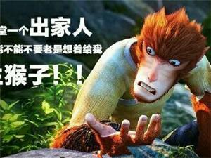 如果猴哥生活在�F代,他���_��幔�