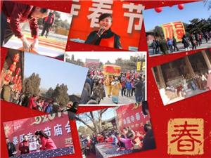 """""""来神奇义县,过民俗大年""""奉国寺春节系列活动欢迎您"""