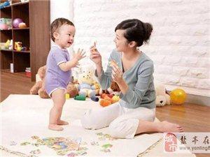 培养孩子有这10种品质,必定前途无量
